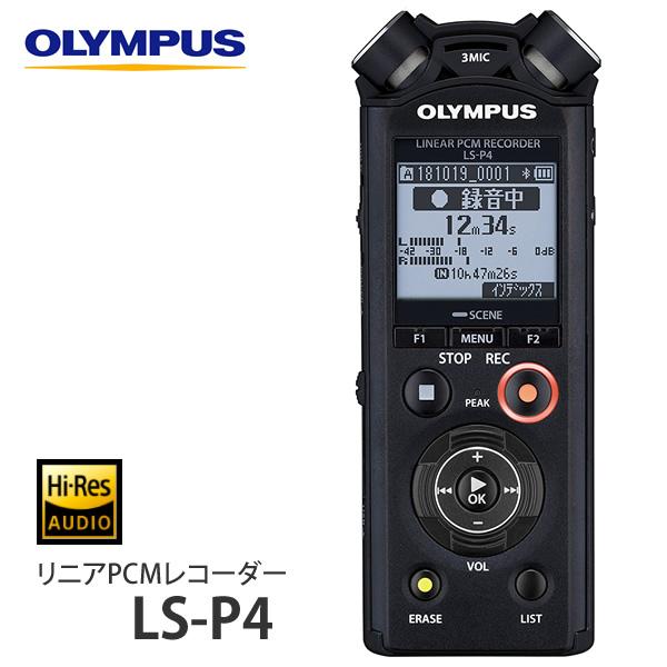 オリンパス ICレコーダー LS-P4 ブラック