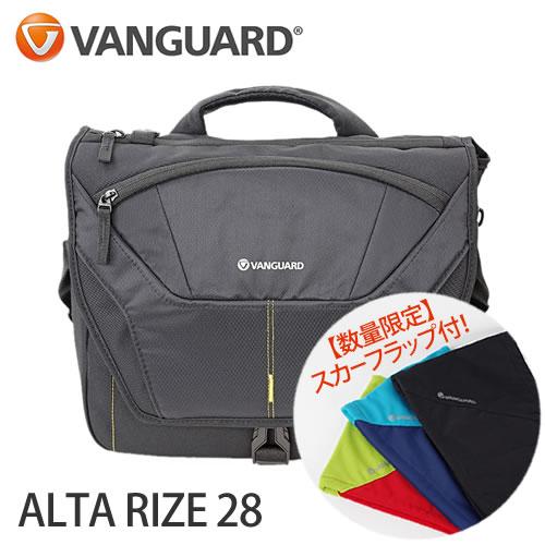 ALTA 28 カメラバッグ RISE (カメララップ&クロスセット) バンガード