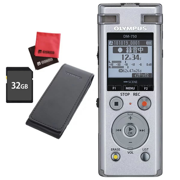 (SD32GB&ケースセット) オリンパス ICレコーダー DM-750 シルバー