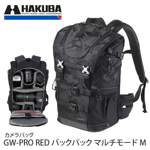 (メーカー直送)(代引不可) ハクバ カメラバッグ GW-PRO RED バックパック マルチモード M (ラッピング不可)
