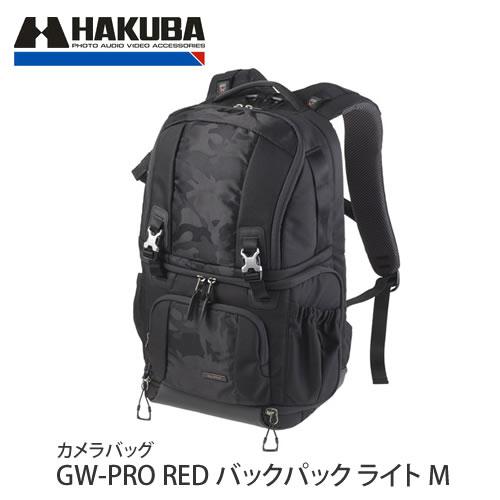 (メーカー直送)(代引不可) ハクバ カメラバッグ GW-PRO RED バックパック ライト M (ラッピング不可)