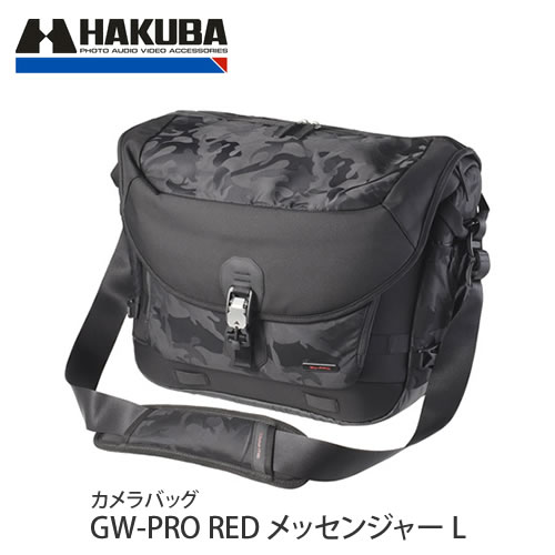 (メーカー直送)(代引不可) ハクバ カメラバッグ GW-PRO RED メッセンジャー L (ラッピング不可)