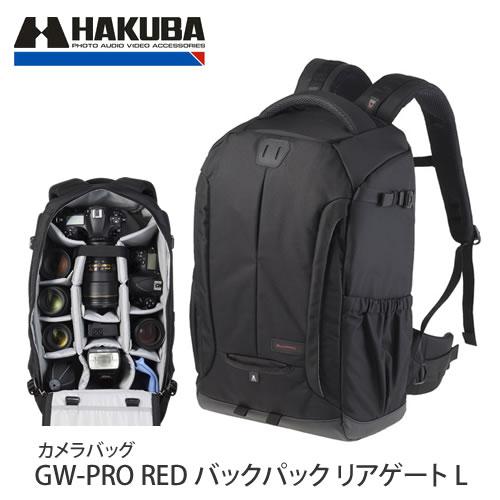 (メーカー直送)(代引不可) ハクバ カメラバッグ GW-PRO RED バックパック リアゲート L (ラッピング不可)