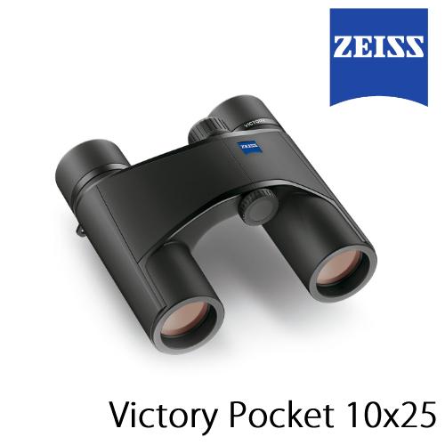 カールツァイス 双眼鏡 Victory Pocket 10x25