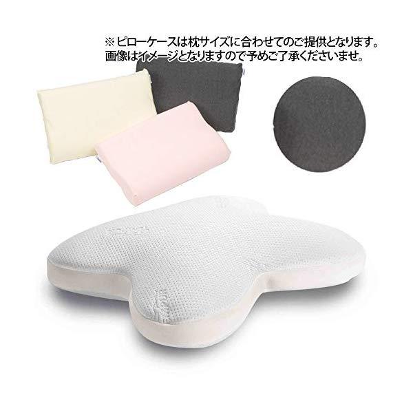 (枕&枕カバーセット) TEMPUR テンピュール オンブラシオピロー & スムースピローケース (グレー)