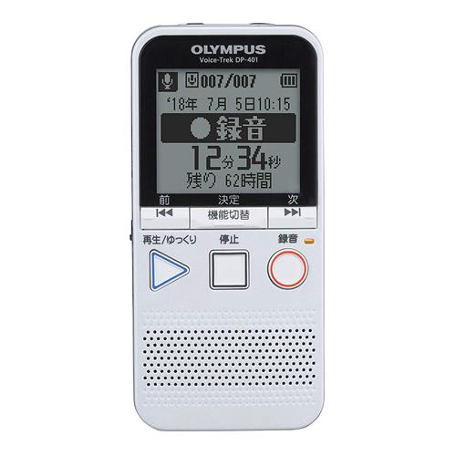 オリンパス ICレコーダー Voice-Trek DP-401 WHT