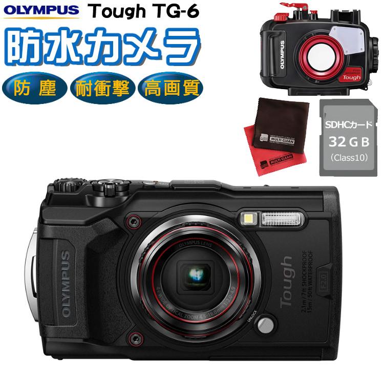 OLYMPUS オリンパス デジタルカメラ Tough TG-6 ブラック (防水 防塵 耐衝撃 GPS内蔵) (SD32GB+防水プロテクターセット)【防水カメラ】