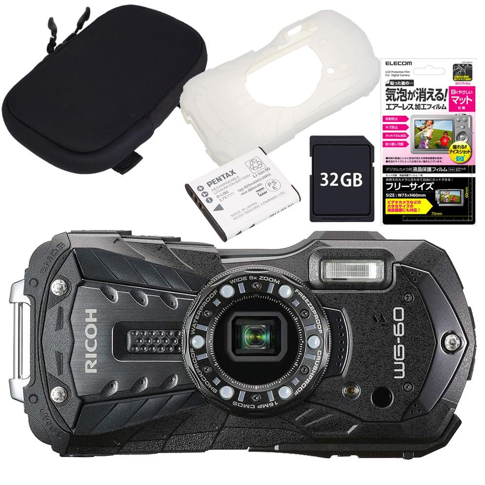 【カメラポーチ&SD32GB&液晶フィルム&バッテリー&ジャケットセット】 リコー RICOH WG-60 ブラック 防水・防塵・耐衝撃・防寒 デジタルカメラ