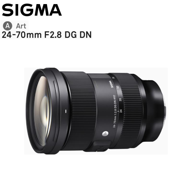 (12月20日発売) シグマ 24-70mm F2.8 DG DN (Art) Lマウント 標準ズームレンズ