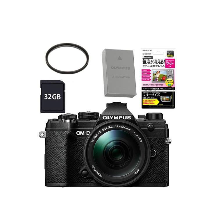 オリンパス OM-D E-M5 MarkIII 14-150mm II レンズキット ブラック BLK (予備バッテリー&SD32GBセット)