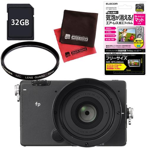 シグマ ミラーレス 一眼カメラ SIGMA fp 45mm F2.8 DG DN レンズキット レンズフィルターセット