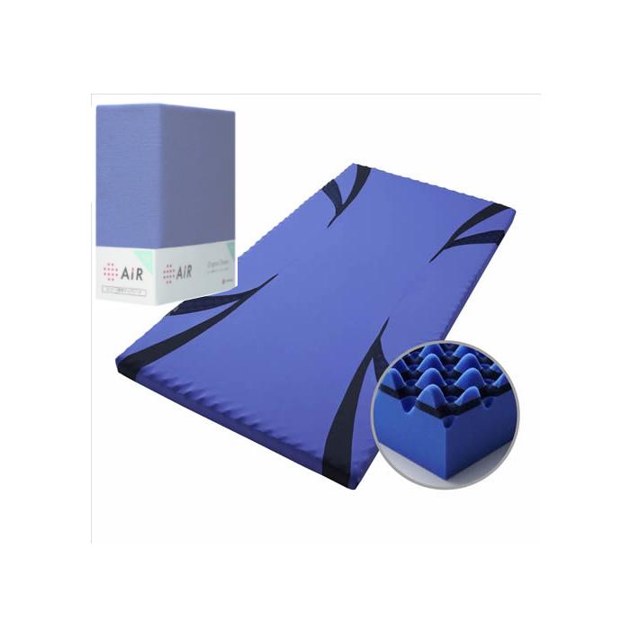西川 AiR01 エアー01 マットレス HARD シングル ブルー 【HC09401631】 ラップシーツセット(メーカー直送)(ラッピング不可)