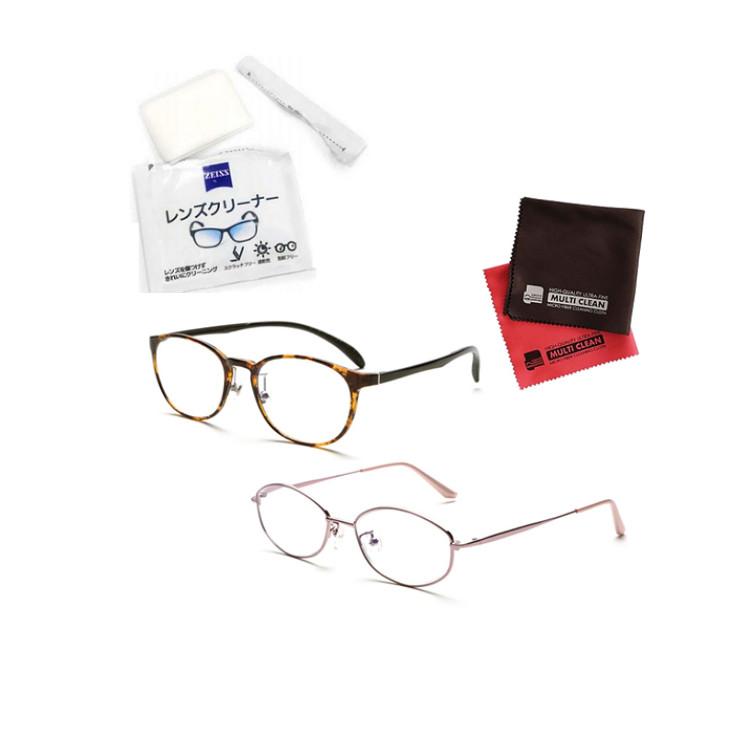 小松貿易 老眼鏡 ピントグラス PINT GLASSES PG-809-TO&PG-703-PK 男女兼用×女性用 (老眼度数:+0.60~2.50D) (クロス&クリーナーキットセット)