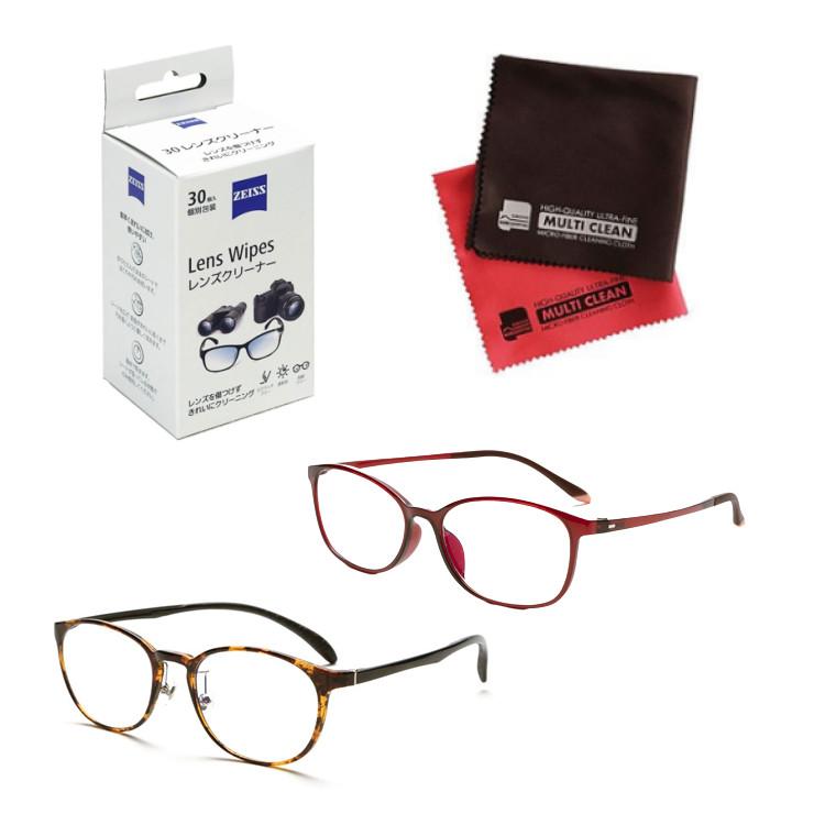 小松貿易 老眼鏡 ピントグラス PINT GLASSES PG-809-TO&PG-707-RE 男女兼用×女性用 (老眼度数:+0.60~2.50D) (クロス&クリーナーキットセット)