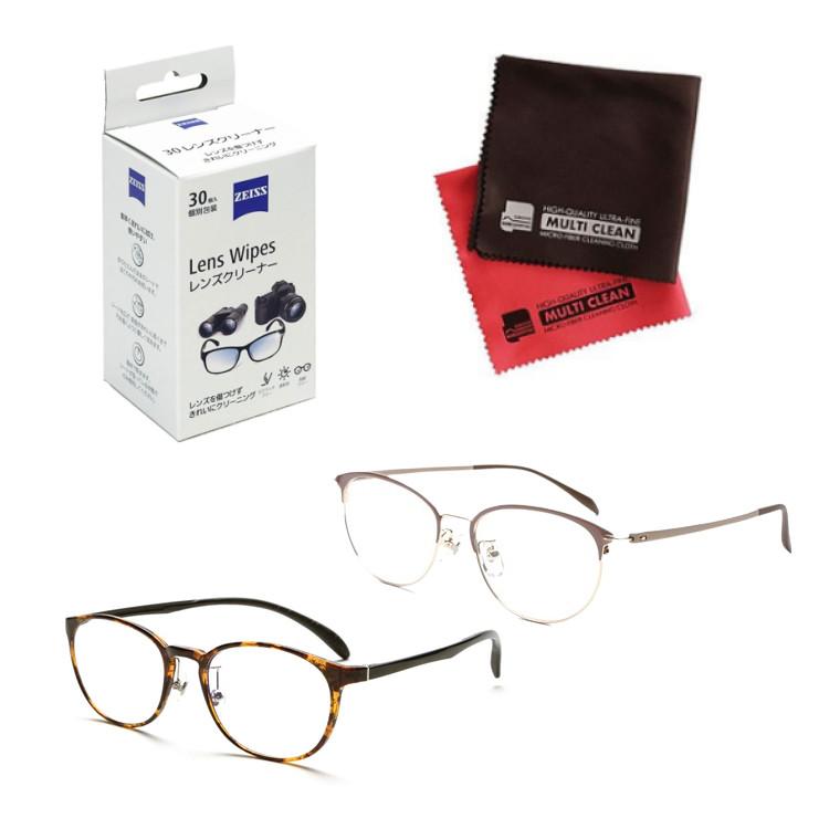 小松貿易 老眼鏡 ピントグラス PINT GLASSES PG-809-TO&PG-709-PK 男女兼用×女性用 (老眼度数:+0.60~2.50D) (クロス&クリーナーキットセット)