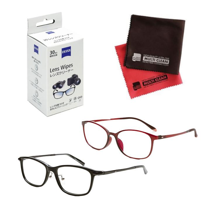 小松貿易 老眼鏡 ピントグラス PINT GLASSES PG-808-BK&PG-707-RE 男性用×女性用 (老眼度数:+0.60~2.50D) (クロス&クリーナーキットセット)