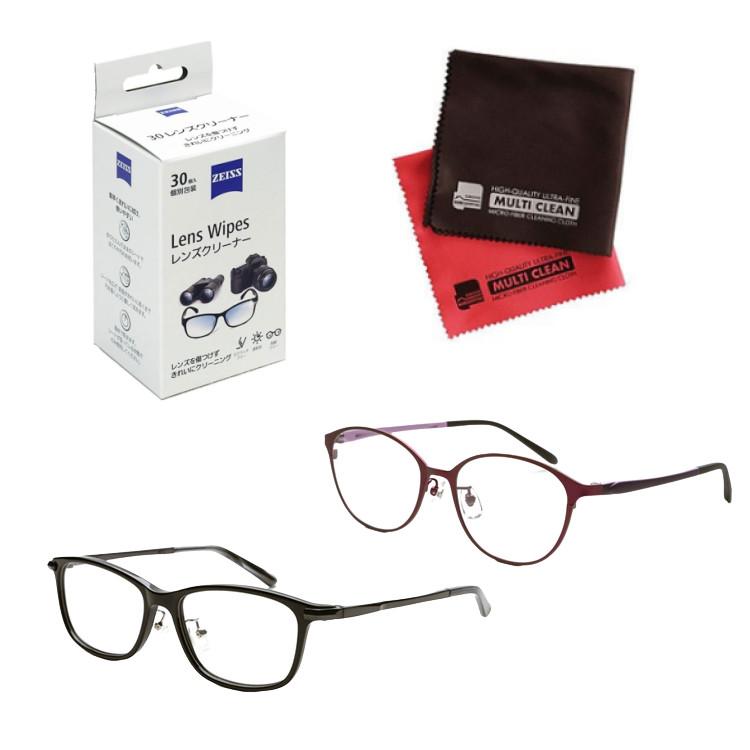 小松貿易 老眼鏡 ピントグラス PINT GLASSES PG-808-BK&PG-708-VT 男性用×女性用 (老眼度数:+0.60~2.50D) (クロス&クリーナーキットセット)