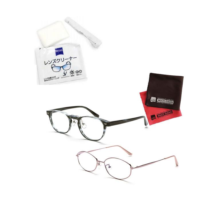 小松貿易 老眼鏡 ピントグラス PINT GLASSES PG-807-BL&PG-703-PK 男性用×女性用 (老眼度数:+0.60~2.50D) (クロス&クリーナーキットセット)