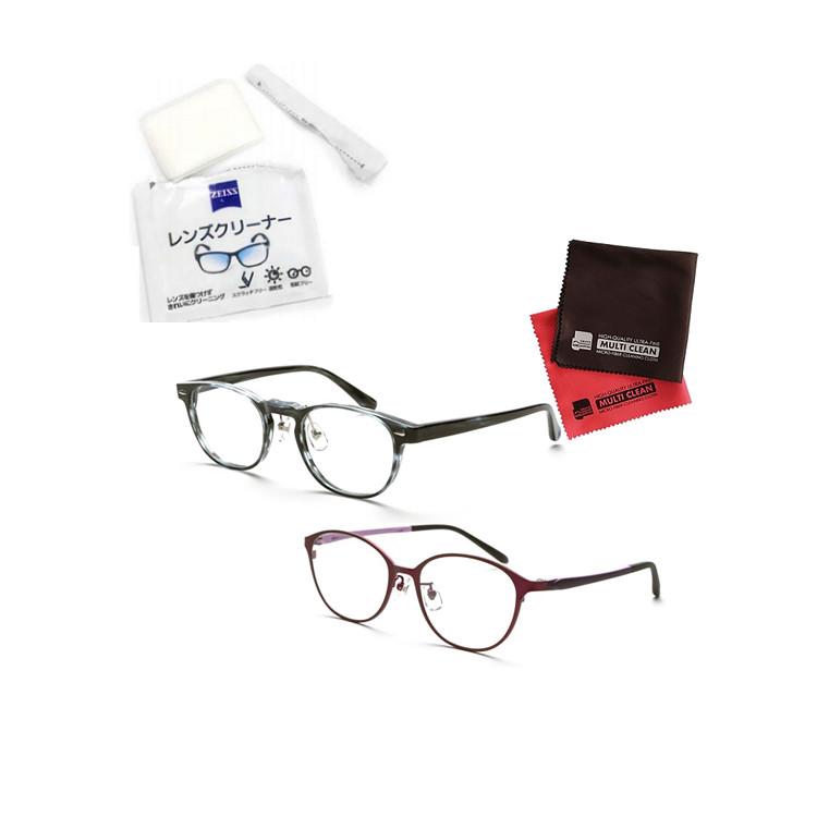 小松貿易 老眼鏡 ピントグラス PINT GLASSES PG-807-BL&PG-708-VT 男性用×女性用 (老眼度数:+0.60~2.50D) (クロス&クリーナーキットセット)