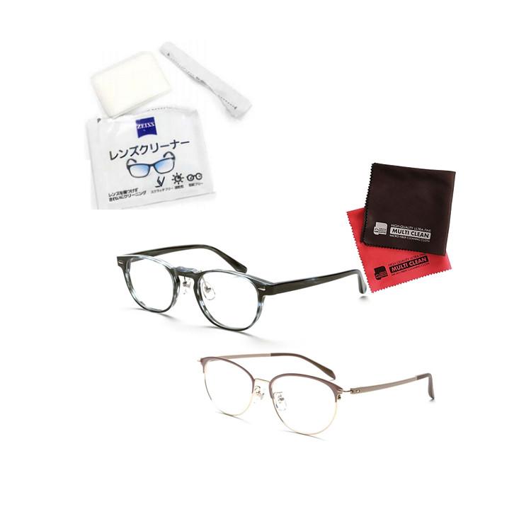小松貿易 老眼鏡 ピントグラス PINT GLASSES PG-807-BL&PG-709-PK 男性用×女性用 (老眼度数:+0.60~2.50D) (クロス&クリーナーキットセット)