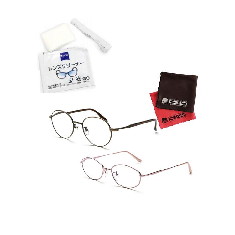 小松貿易 老眼鏡 ピントグラス PINT GLASSES PG-710-BZ&PG-703-PK 男女兼用×女性用 (老眼度数:+0.60~2.50D) (クロス&クリーナーキットセット)