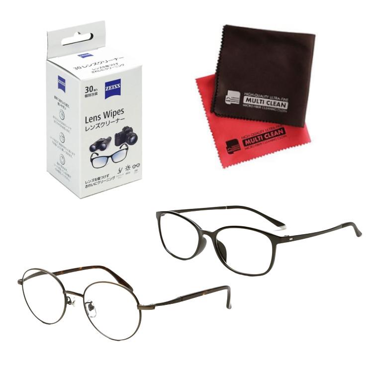 小松貿易 老眼鏡 ピントグラス PINT GLASSES PG-710-BZ&PG-707-BK 男女兼用 (老眼度数:+0.60~2.50D) (クロス&クリーナーキットセット)