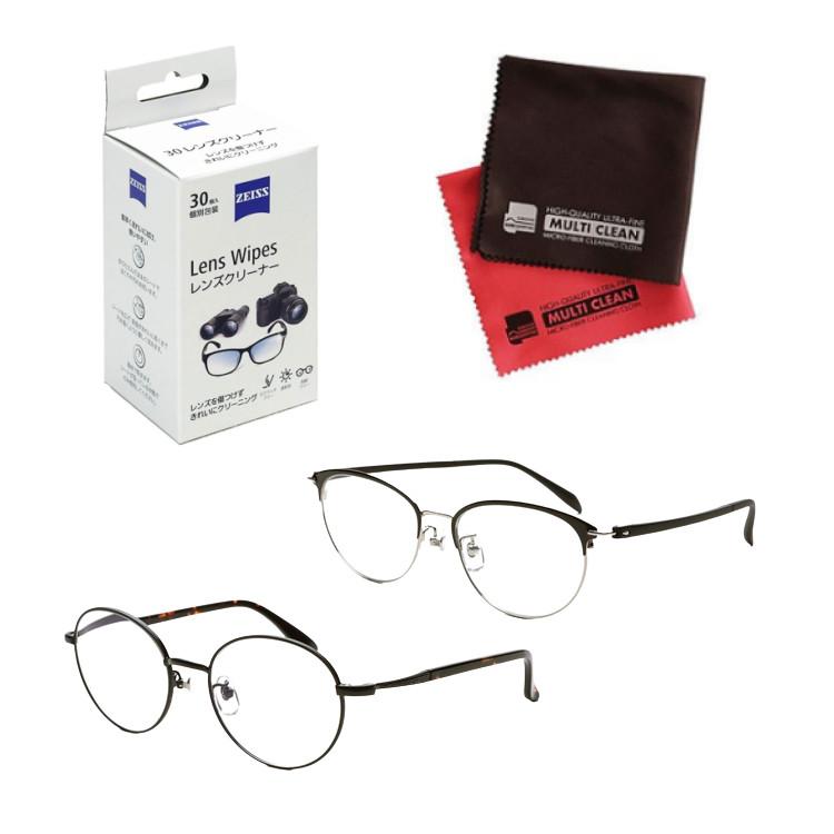 小松貿易 老眼鏡 ピントグラス PINT GLASSES PG-710-BK&PG-709-BK 男女兼用 (老眼度数:+0.60~2.50D) (クロス&クリーナーキットセット)