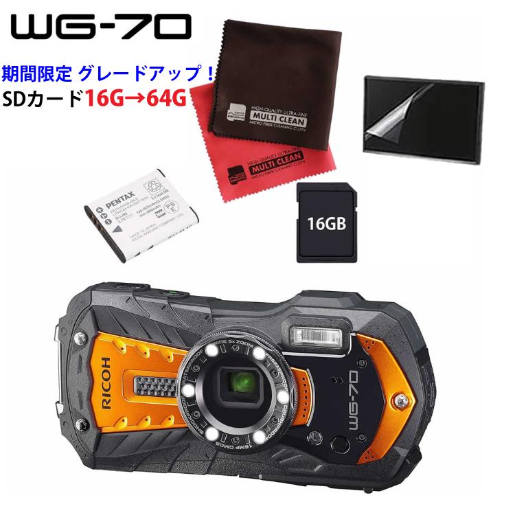 (SDカード16GB・予備バッテリー付き6点セット) リコー RICOH WG-70 オレンジ 防水・防塵・耐衝撃・防寒 デジタルカメラ 【防水カメラ】