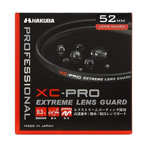 供hakuba CF-XCPRLG52 XC-PRO ekusutorimurenzugadorenzu保护使用的过滤器径:52mm