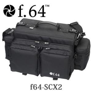 エツミ カメラバッグ f.64 SCX2 【f64-SCX2】
