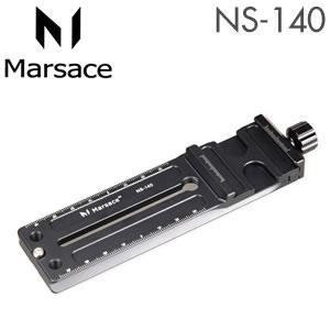 マセス (Marsace) レールプレート NS-140
