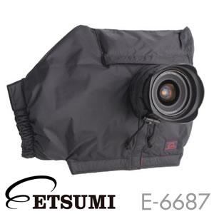 エツミ プロフェッショナルプロテクターカバー ブラック 【E-6687】