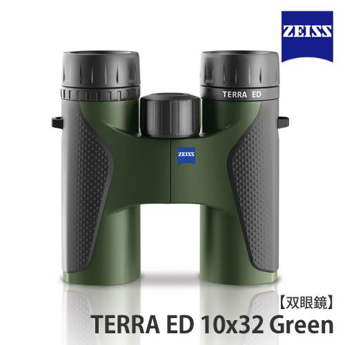 カールツァイス 双眼鏡 TERRA ED 10x32 green