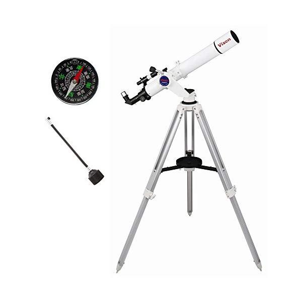【フレキシブルハンドル1本セット】 ビクセン 天体望遠鏡 ポルタII A80Mf 【ラッピング不可】