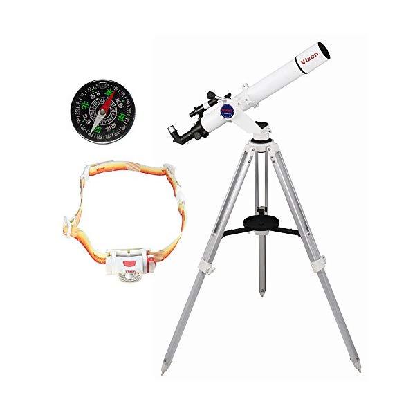 【天体観測用ライトセット】 ビクセン 天体望遠鏡 ポルタII A80Mf 【ラッピング不可】