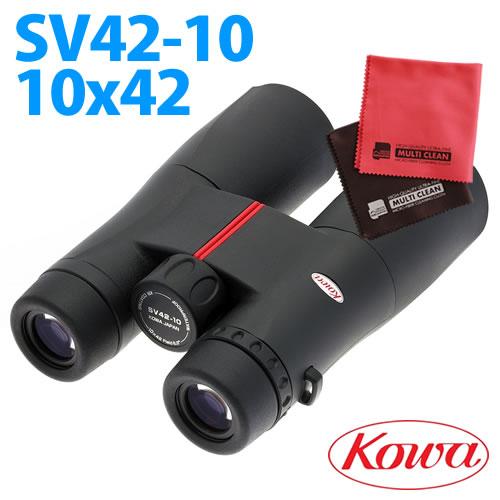 【マイクロファイバークロスセット】 コーワ 双眼鏡 SV42-10 10x42