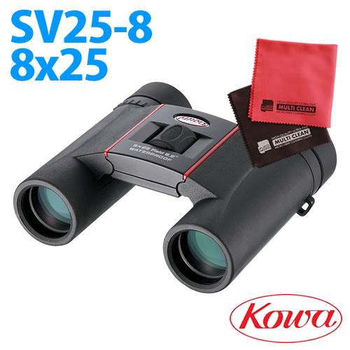 【マイクロファイバークロスセット】 コーワ 双眼鏡 SV25-8 8x25