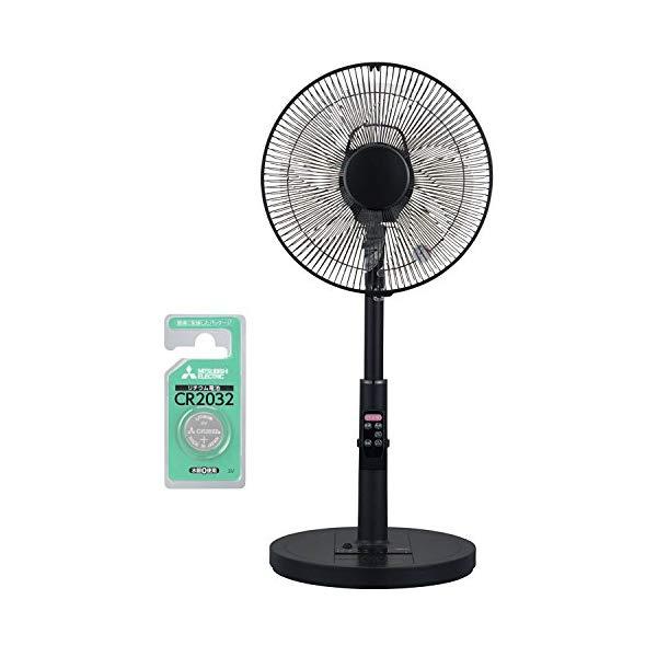 【予備電池付】 ユアサプライムス 音声認識扇風機 コトバdeファン YT-DV3418VFR(W) ホワイト 【ラッピング不可】