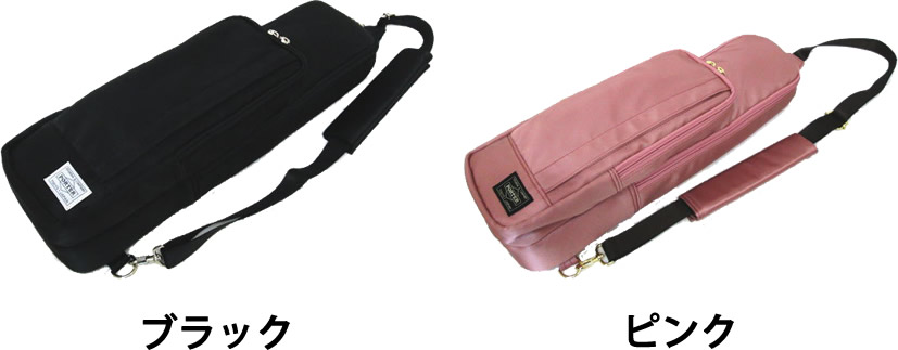 Porter×prima original flute bag one-shoulder type