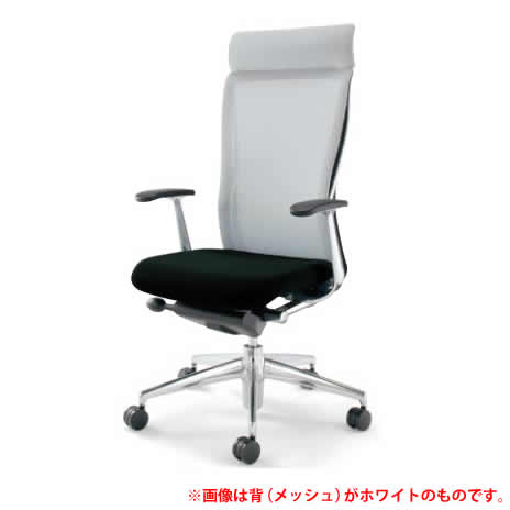 KOKUYO オフィスチェア フォスター(FOSTER) CR-G1403C5 [背面カラー:ブルーイッシュグレー] [ヘッドレスト・T型肘付] 【キャスター・座面カラー選択式】※画像は背面がホワイトですが、商品はブルーイッシュグレーです。