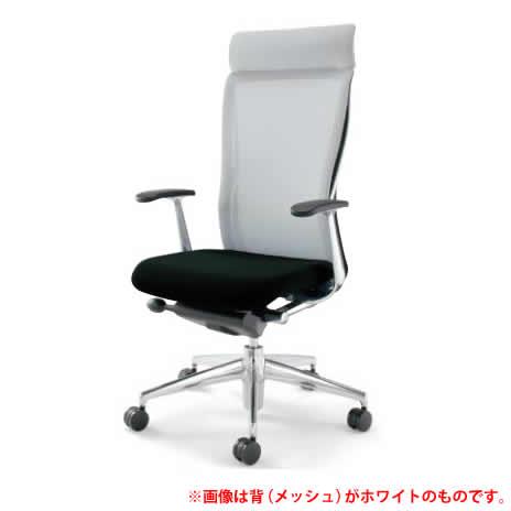 KOKUYO オフィスチェア フォスター(FOSTER) CR-G1403B6 [背面カラー:ブラック] [ヘッドレスト・T型肘付] 【キャスター選択式】※画像は背面カラーがホワイトですが、商品はブラックです。※背がブラックの場合、座はブラックのみ。