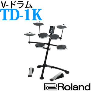 【送料無料】 ローランド(Roland) 電子ドラム TD-1K