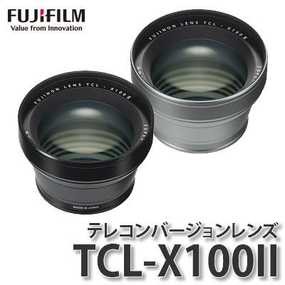 FUJIFILM 【フジフイルム】 コンバージョンレンズ TCL-X100II [カラー選択:シルバー/ブラック]