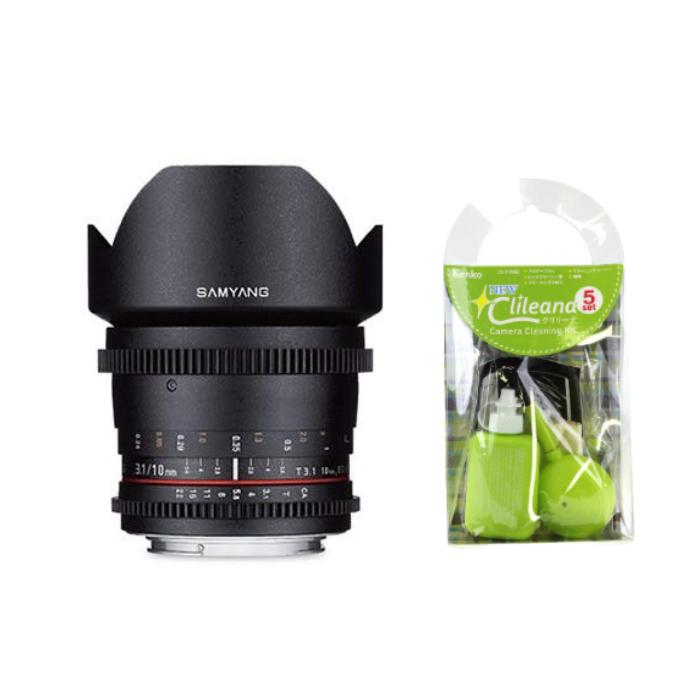 [クリーニングセット付き!]交換レンズ サムヤン 10mm T3.1 VDSLR ED AS NCS CS II キヤノンEOS用
