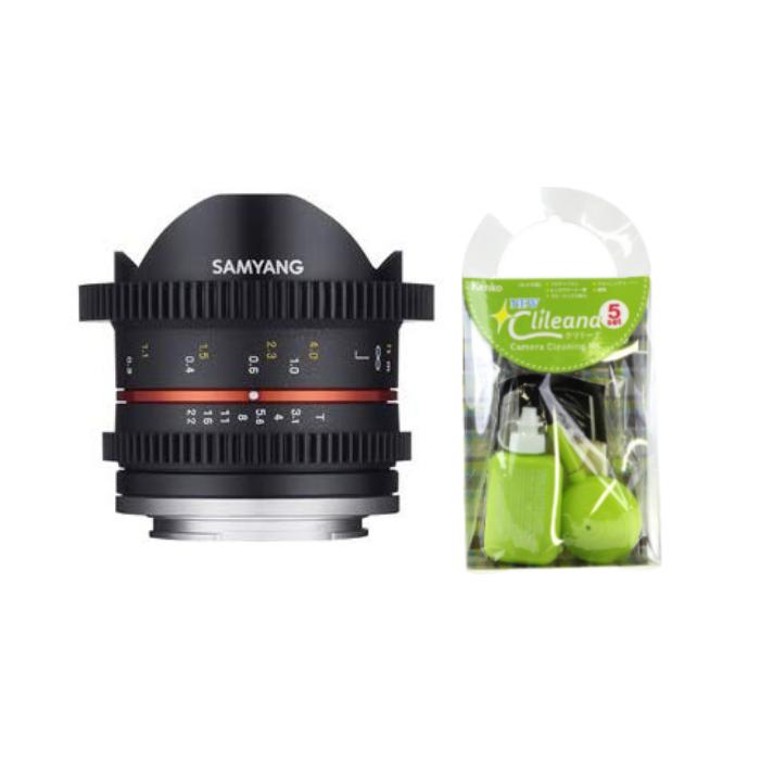 [クリーニングセット付き!]交換レンズ サムヤン VDSLR 8mm T3.1 II フジX用