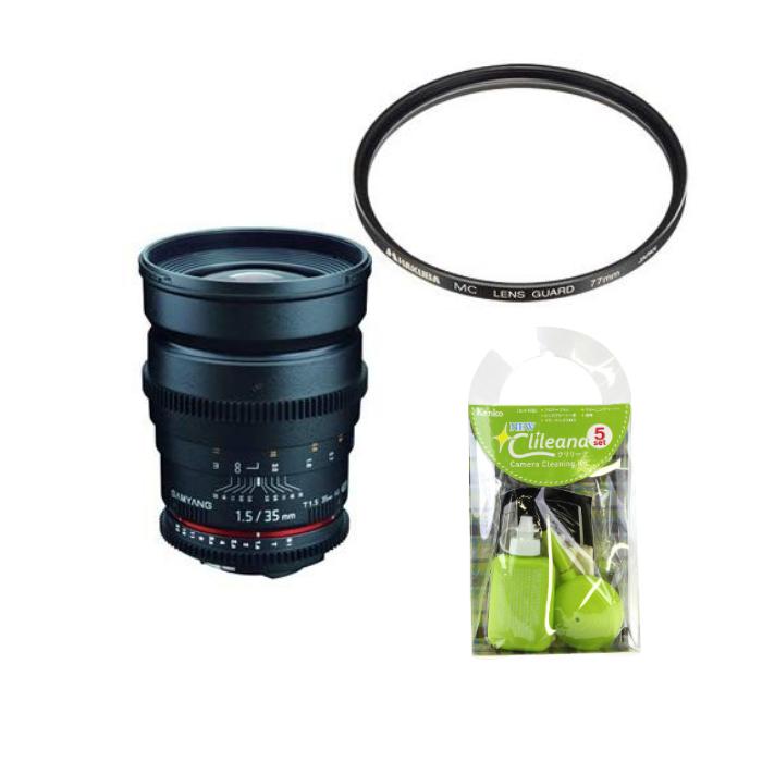 【セット】【レンズ】サムヤン VDSLR 35mm T1.5 ソニーアルフア用 + クリーナーキット&フィルターセット