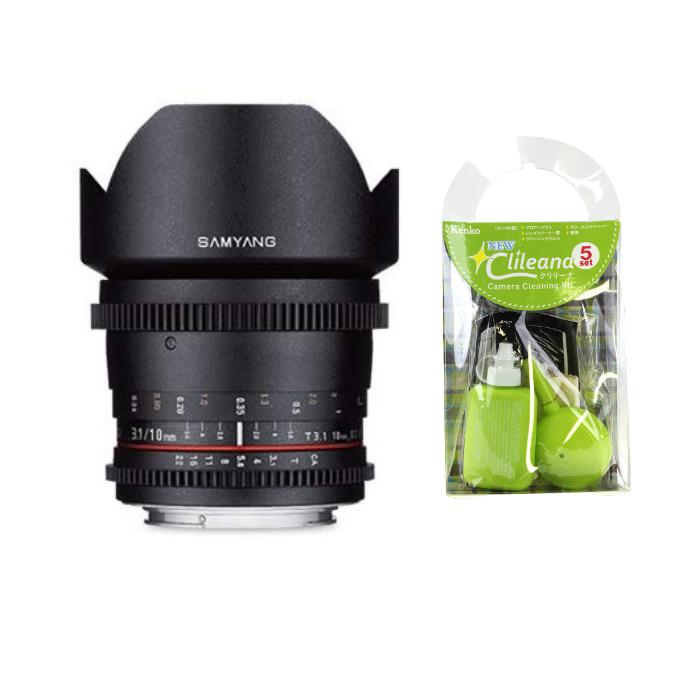 [クリーニングセット付き!]交換レンズ サムヤン VDSLR 10mm T3.1 マイクロ4/3用