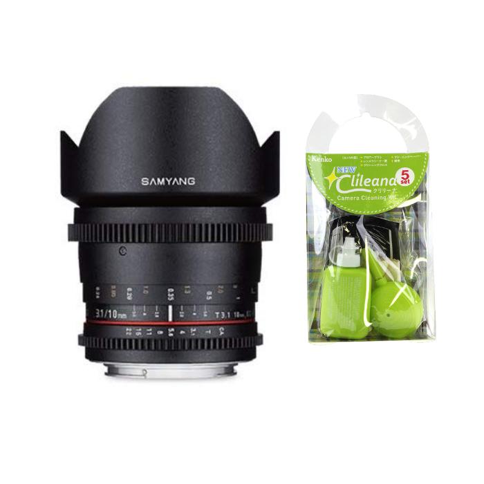 [クリーニングセット付き!]交換レンズ サムヤン VDSLR 10mm T3.1 ペンタックス用