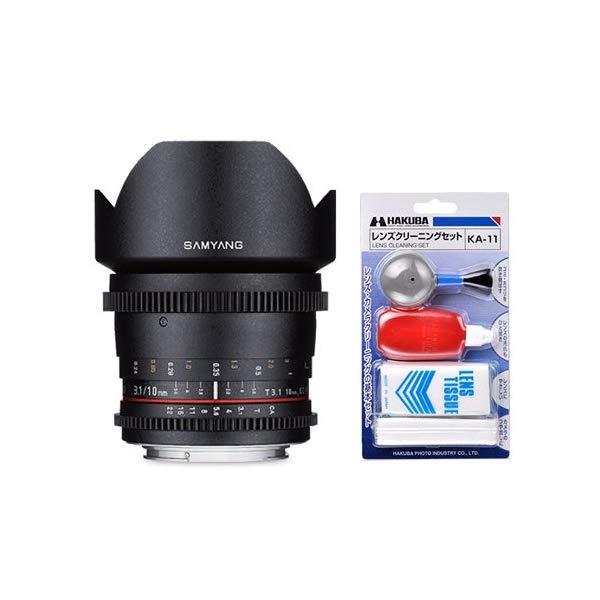 [クリーニングセット付き!]交換レンズ サムヤン VDSLR 10mm T3.1 ニコン用