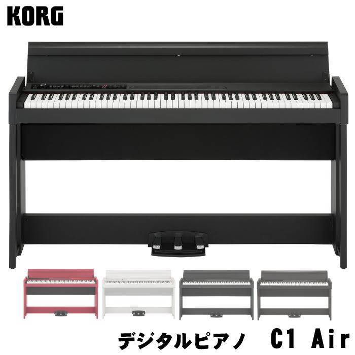 (沖縄・離島発送不可)電子ピアノ コルグ C1 AIR-BK ブラック (ラッピング不可)